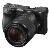 Гибридная фотокамера Sony α6500 + объектив 18-135мм