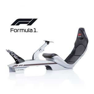 Rallitool Playseat F1