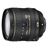 Objektiiv Nikkor AF-S DX 16-80mm f/2.8-4E ED VR, Nikon
