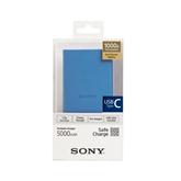 Power Bank Sony (5000 mAh)