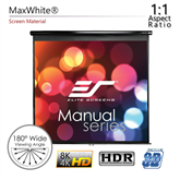 Экран для проектора Manual Series M113UWS1 113, Elite Screens / 1:1