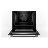 Интегрируемый духовой шкаф, Bosch / объём: 71 л