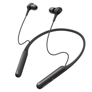 Mürasummutavad juhtmevabad kõrvaklapid Sony WI-C600N