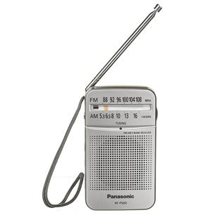 Taskuraadio Panasonic RF-P50D