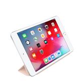 iPad mini 5 (2019) ekraanikate Apple Smart Cover