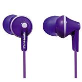 Headphones RP-HJE125, Panasonic