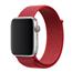 Vahetusrihm Apple Watch (PRODUCT) RED Sport Loop 44 mm