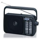 Portable AM/FM radio, Panasonic