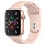 Nutikell Apple Watch Series 5 GPS (44 mm)