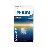 Patarei Philips CR1632 3 V Lithium