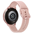 Nutikell Samsung Galaxy Watch Active 2 alumiinium (44 mm)