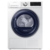 Dryer Samsung (9 kg)