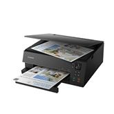 Multifunktsionaalne printer Canon PIXMA TS6350