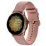 Nutikell Samsung Galaxy Watch Active 2 LTE roostevaba teras (40 mm)