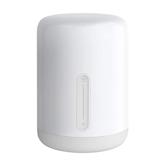 Умный светильник Xiaomi Bedside Lamp 2