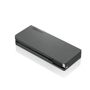 USB-C jagaja Lenovo