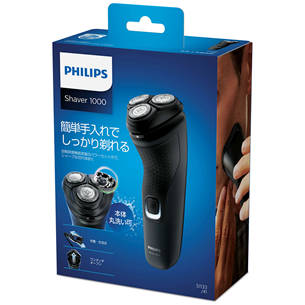Pardel Philips Series 1000
