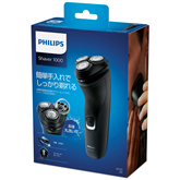 Pardel Philips Series 1000