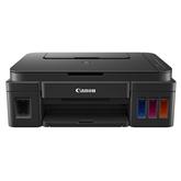 Multifunktsionaalne värvi-tindiprinter Canon PIXMA G3501