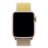 Vahetusrihm Apple Watch Camel Sport Loop 40mm