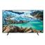 70 Ultra HD LED LCD-teler Samsung
