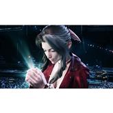 PS4 mäng Final Fantasy VII Remake (eeltellimisel)