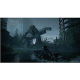 PS4 mäng The Last of Us Part II Special Edition