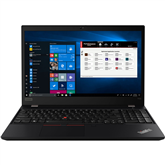 Sülearvuti Lenovo ThinkPad P53s
