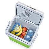 Автомобильный холодильник Severin (28 л)