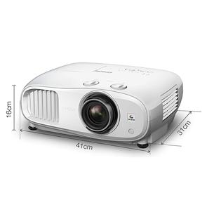 Projektor Epson EH-TW7000 4K PRO-UHD
