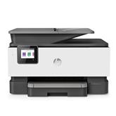 Multifunctional color inkjet printer HP OfficeJet Pro 9012 AiO
