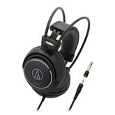 Kõrvaklapid Audio Technica AVC500