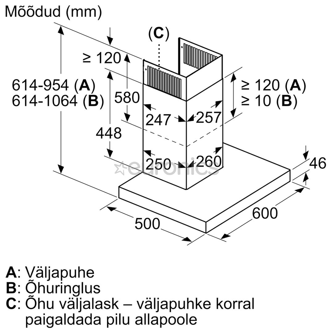 Вытяжка Bosch (657 м³/ч)