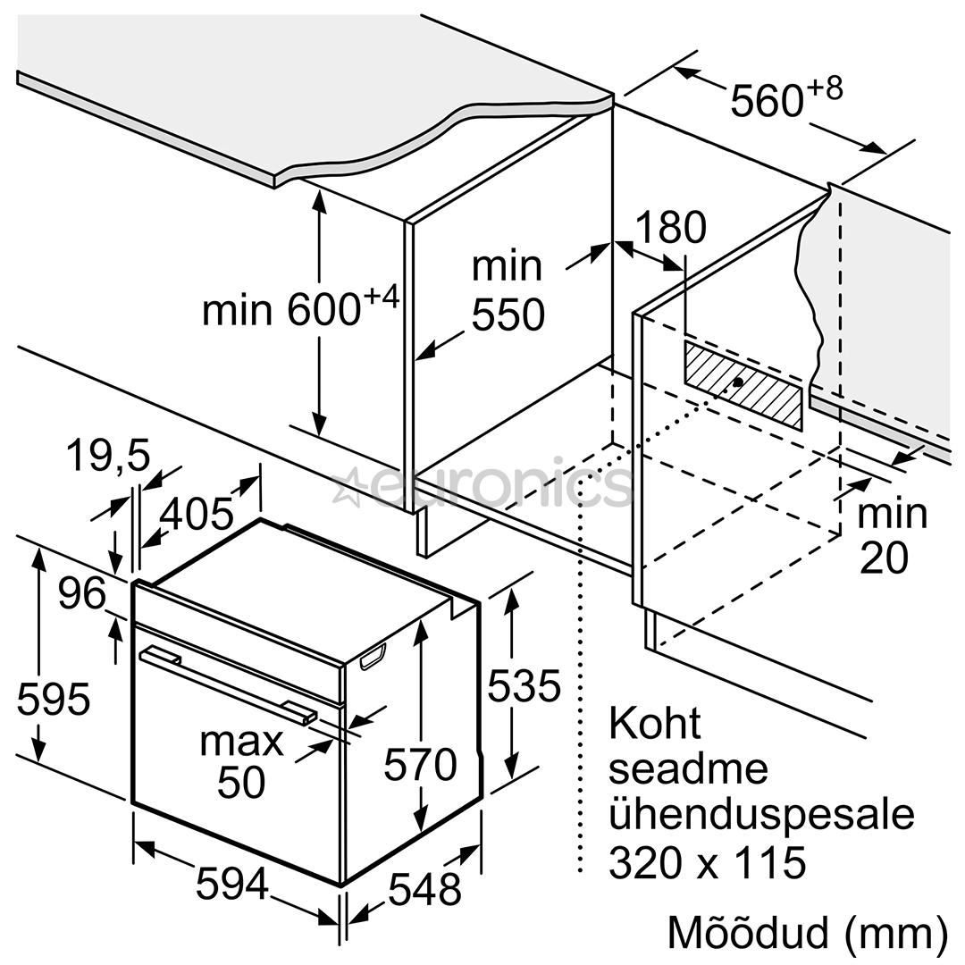 Интегрируемый духовой шкаф Bosch