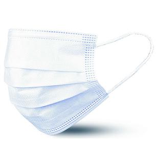 Medical face mask Beurer 50 tk MM10