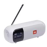 Portable radio Tuner 2, JBL