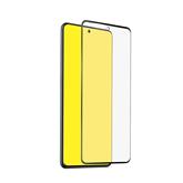 Samsung Galaxy A71 ekraanikaitseklaas SBS Full Glass