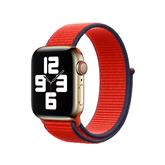 Vahetusrihm Apple Watch (PRODUCT)RED Sport Loop 40mm