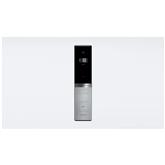 Sügavkülmik Bosch (242 L)