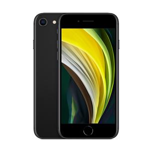 Apple iPhone SE 2020 (256 GB) MHGW3ET/A
