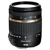18-270/3,5-6,3 DI II VC PZD lens for Canon, Tamron