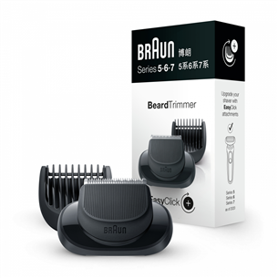 Trimmer set for Braun 5,6,7 Series (2020) shavers