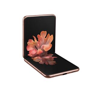 Nutitelefon Samsung Galaxy Z Flip 5G SM-F707BZNASEB