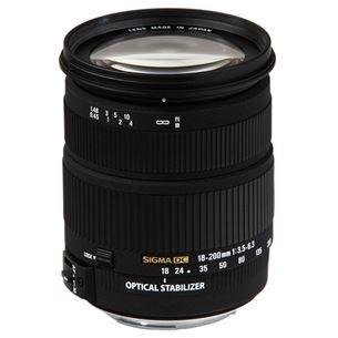 Objektiiv 18-200mm F3.5-6.3 DC OS HSM G Nikonile, Sigma