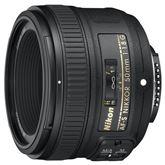 Objektiiv AF-S NIKKOR 50 mm f/1,8 G, Nikon