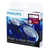 Varuterad Philips