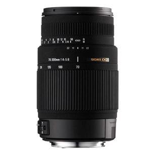 Objektiiv 70-300mm f4-5.6 DG OS Canonile, Sigma