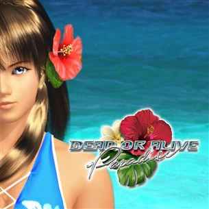 PlayStation Portable mäng Dead or Alive: Paradise