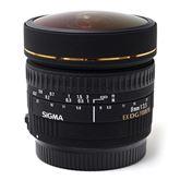 Objektiiv Sigma AF 8mm F3.5 DG EX Fisheye Nikonile, Sigma