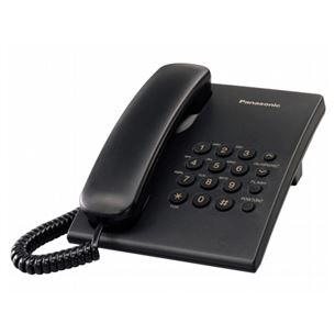 Настольный телефон, Panasonic